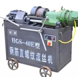 钢筋滚丝机HGS-40E