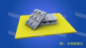 装配式建筑 水泥聚苯模壳