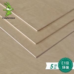 兔宝宝板材 E1级5mm 柳桉芯多层板 胶合板 五厘板 衣柜背板