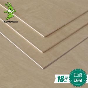 兔宝宝板材 E1级18mm 柳桉芯多层板 胶合板 十八厘板 衣柜背板
