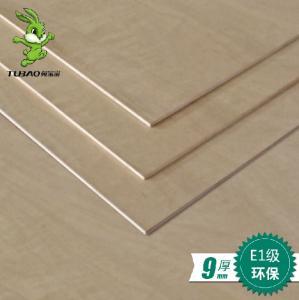 兔宝宝板材 E1级9mm 柳桉芯阻燃多层板 阻燃胶合板 九厘板
