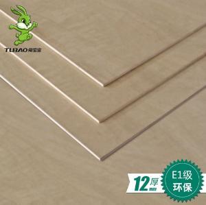 兔宝宝板材 E1级12mm 柳桉芯阻燃多层板 阻燃胶合板 十二厘板