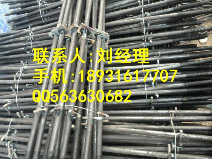 长期供应热镀锌拉杆,穿墙丝