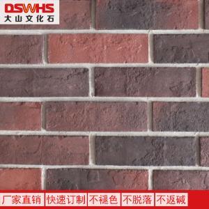 精品【英倫風格】紅色文化石 人造文化磚 別墅仿古外墻磚廠家直銷