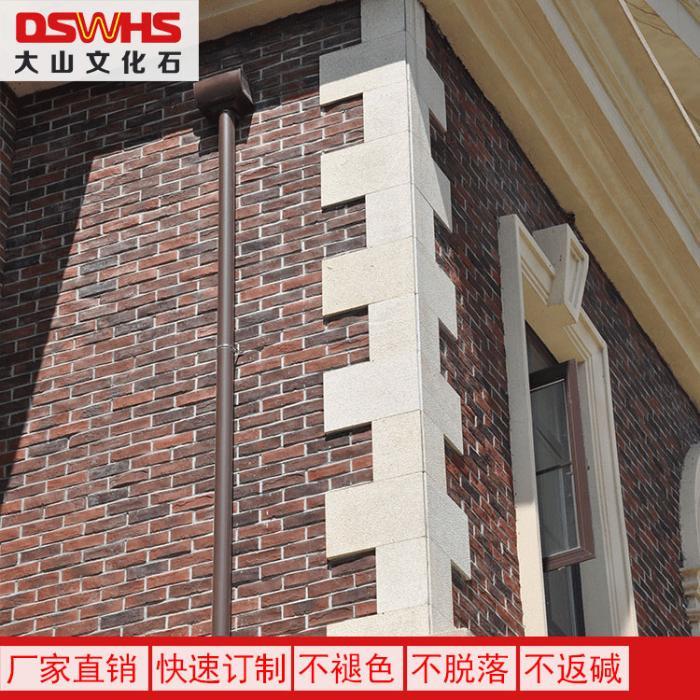 精品【英伦风格】红色文化石 人造文化砖 别墅仿古外墙砖厂家直销