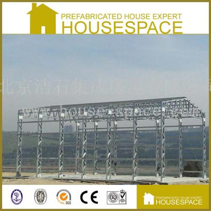 浩石箱式房 集成房屋 可预制式活动房 钢结构活动房