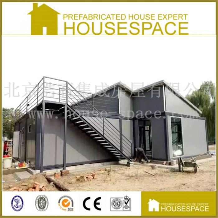 浩石房屋 供应高端箱式房 模块化箱式房 集成房屋