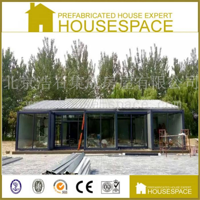 北京浩石 厂家直销活动房 箱式房 可拆卸 可移动式集装箱式房