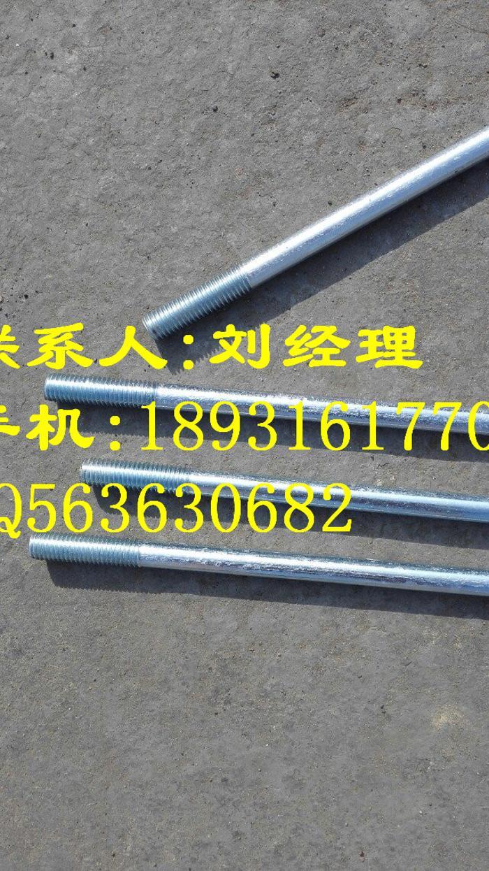 厂家促销热镀锌拉杆,地脚螺栓,本色拉条