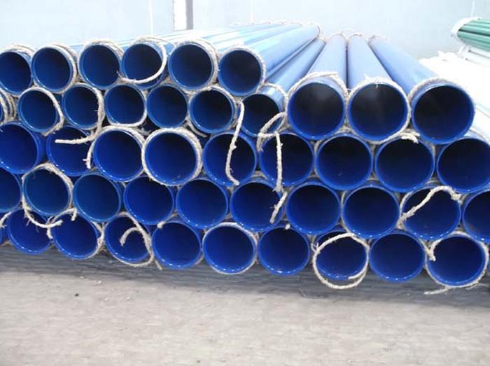 给水涂塑钢管
