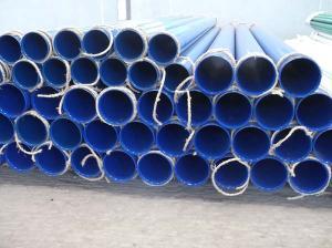 給水涂塑鋼管