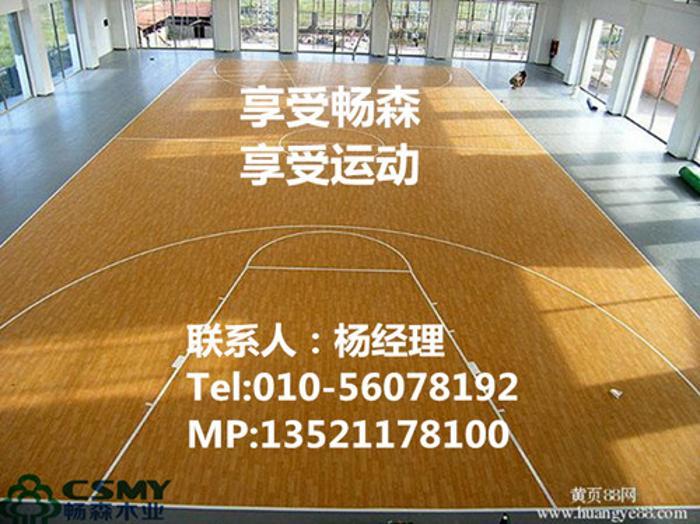 湖南省体育馆运动木地板价格