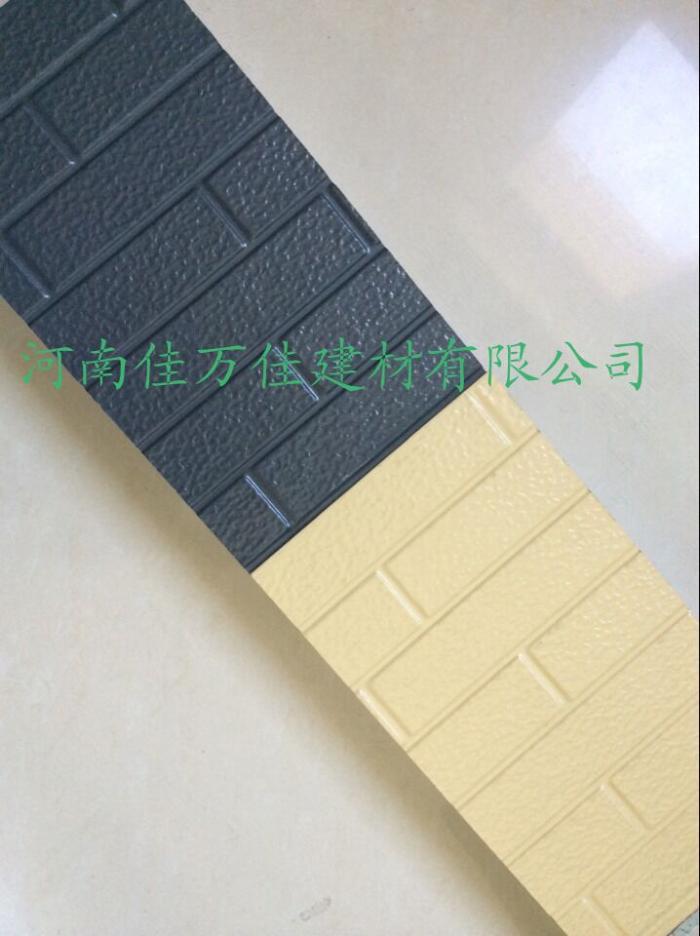 金属饰面外墙保温一体板