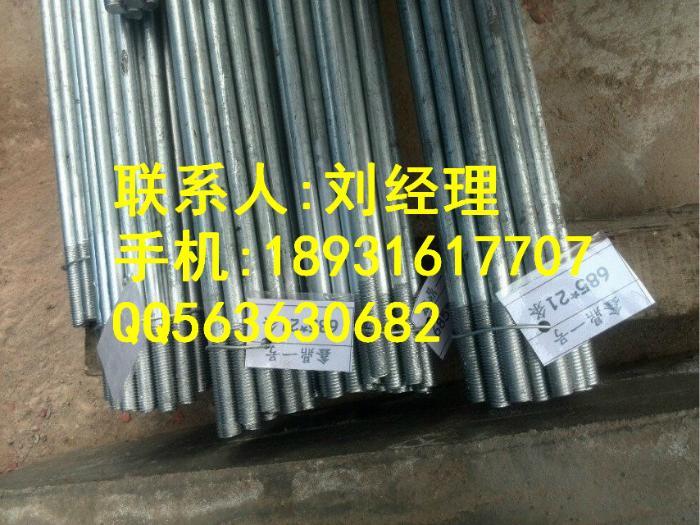 异型铁件 异形平垫 异形拉杆 异形热镀锌拉条 定做异形件