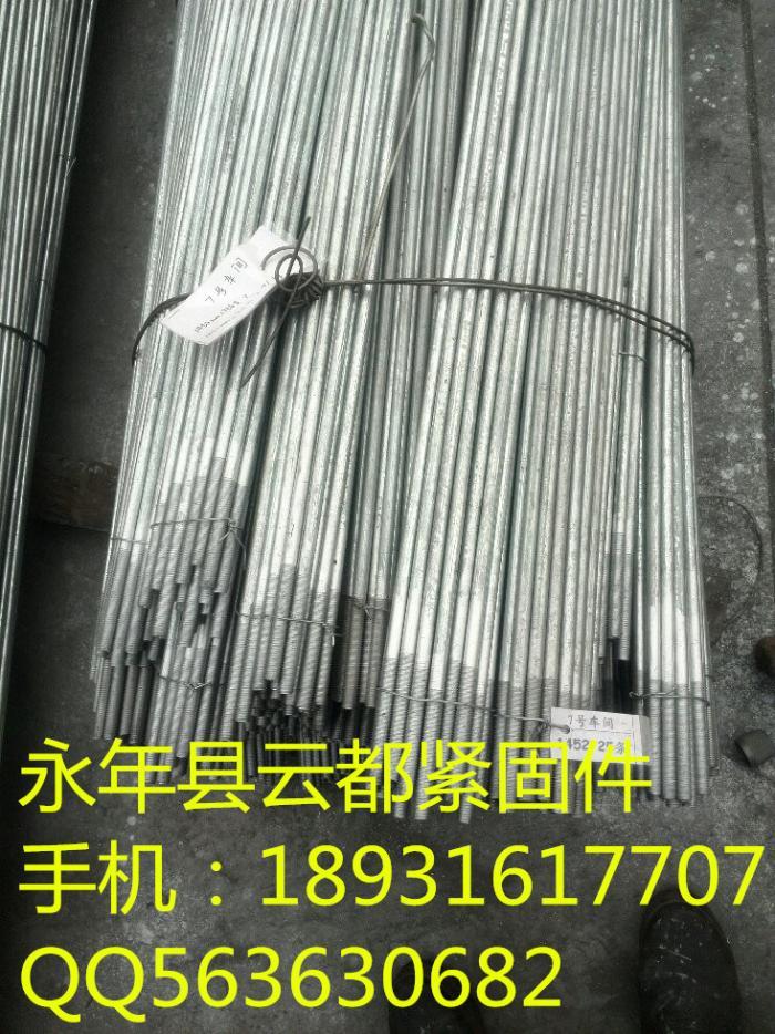 供应穿墙丝,穿墙螺杆,穿墙螺丝,异型螺栓