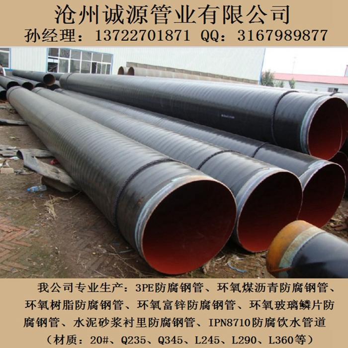 天然气L290直缝钢管厂家