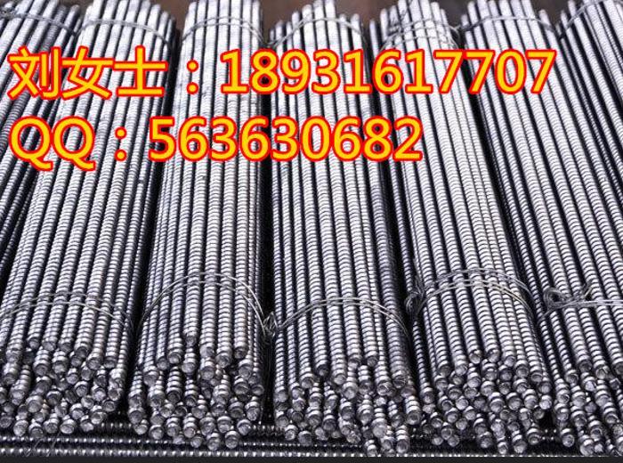 供应优质穿墙螺栓 穿墙螺丝 螺栓加工定制