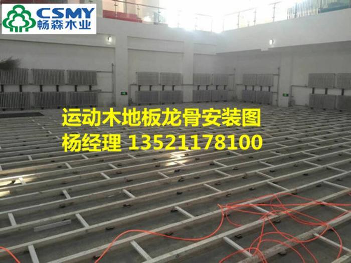 四川省成都市运动木地板制造厂批发