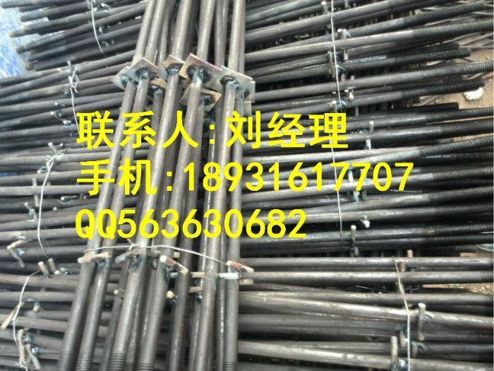镀锌拉杆 镀锌螺栓 地脚螺栓 供应欧洲出口