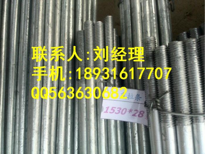 价格低廉 镀锌螺栓 穿墙丝 止水螺杆 热浸镀锌品质好