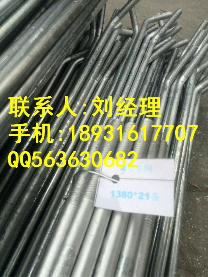 热镀锌拉杆有多少种规格 地脚螺栓 穿墙丝 止水螺杆