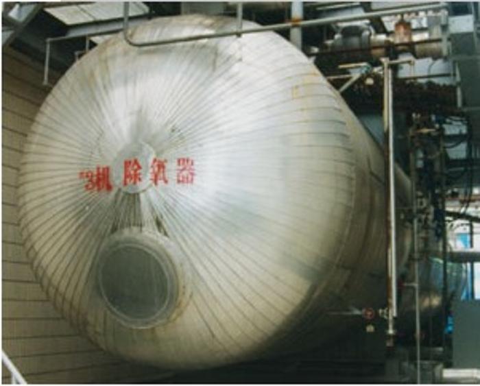 ZS-933陶瓷防水防腐涂料