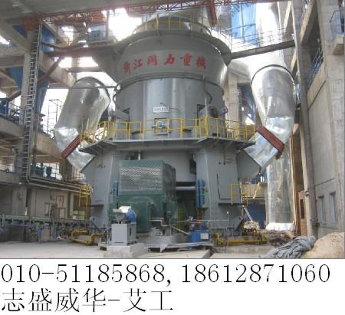 ZS-1031耐磨防腐涂料