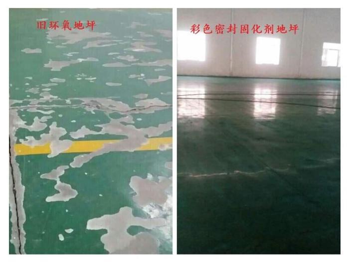 金刚砂环氧旧地面翻新 防尘硬化、耐磨耐压、密封抗渗 广州市白云区金城新型建材厂