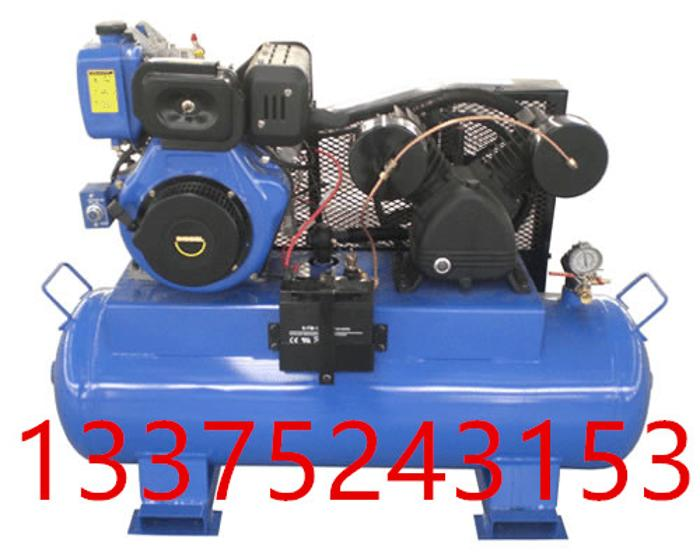 30公斤空压机 30公斤空压机 30公斤空压机