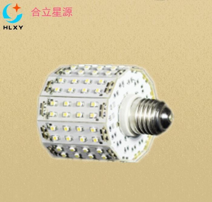 15w铝质LED玉米灯