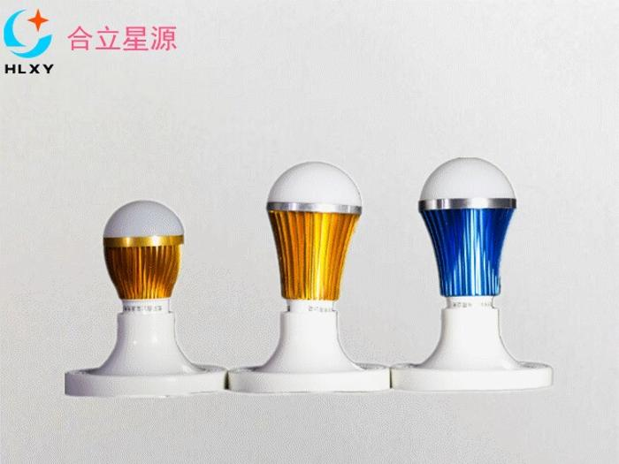 5w小功率铝质LED球泡灯