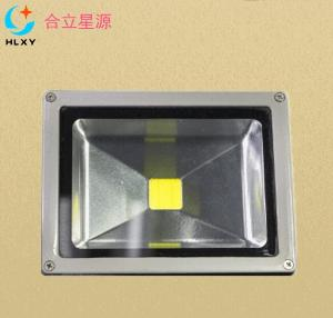 50w铝质LED投光灯照明灯
