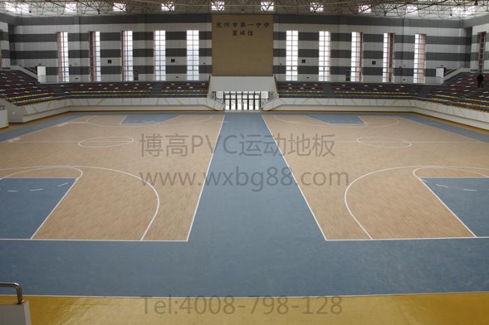 室内篮球场PVC运动地胶,博高篮球场木纹运动地板