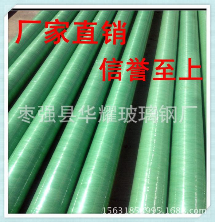 厂供玻璃钢管道管电力电缆保护管穿线管拉挤型材标志桩安全标识