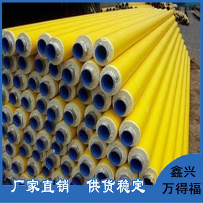 供应氰聚塑发泡保温管 求购氰聚塑 使用范围广寿命长管道辅助材料