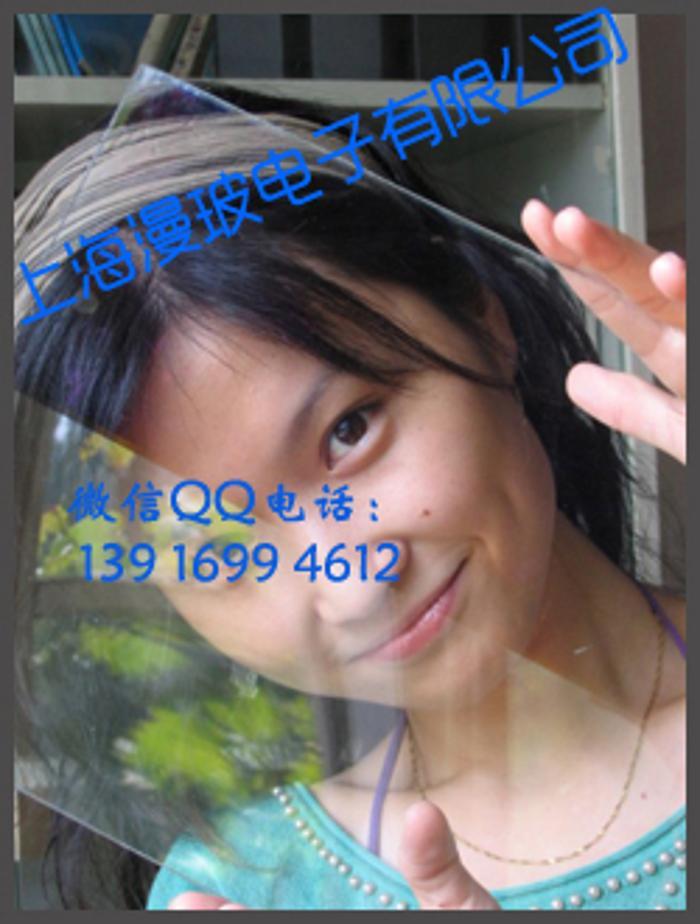 AR玻璃/Anti-reflective玻璃/AR高透减反射玻璃/高透玻璃/增透玻璃/抗反射玻璃/无反光玻璃/减反射玻璃
