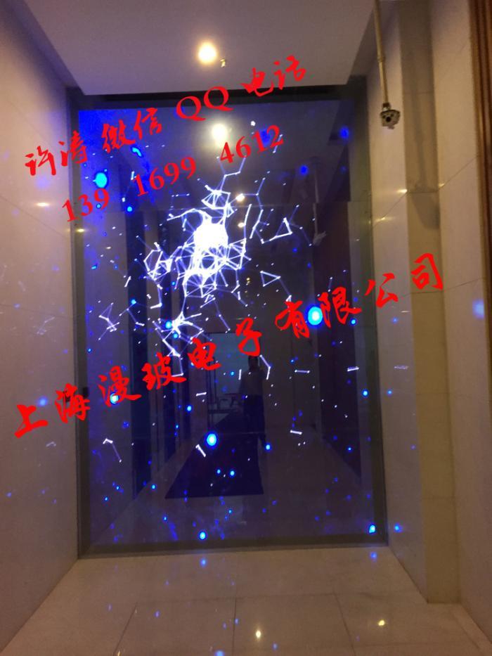 全息投影幻影成像专用玻璃-光学级别