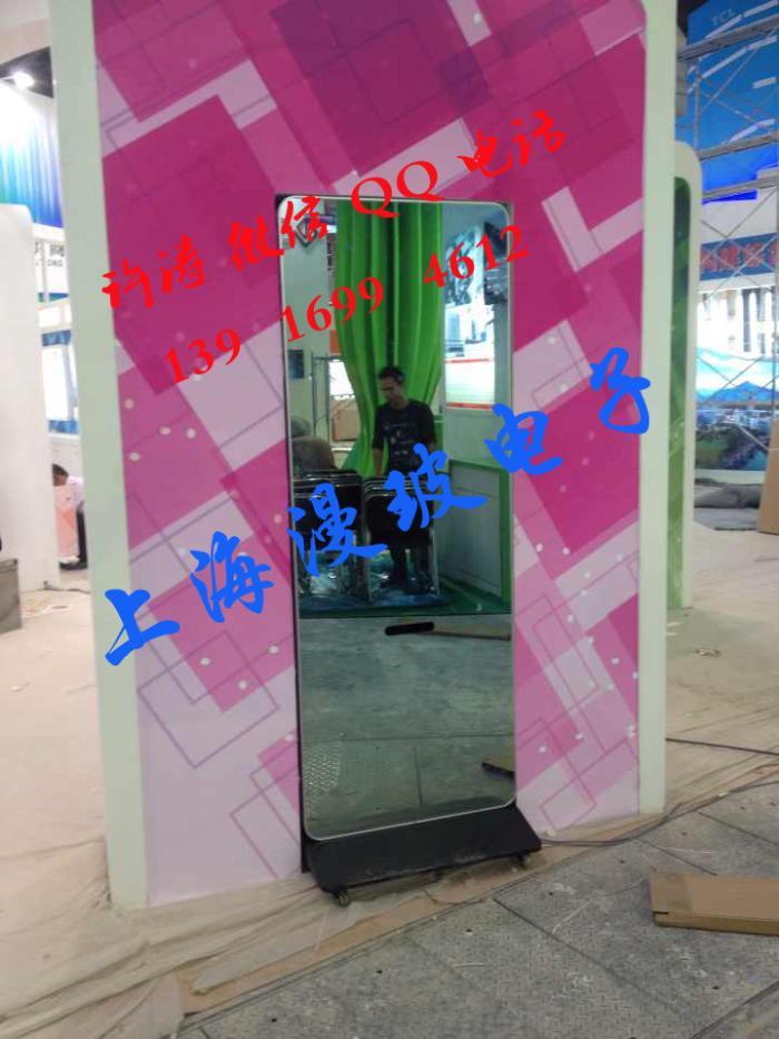 智能镜子透明玻璃/智能镜子显示器透明玻璃/触摸智能镜透明玻璃/电子魔镜透明玻璃
