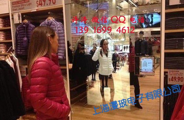 试衣魔镜透明玻璃/3D虚拟互动试衣镜透明玻璃/智能试衣透明魔镜玻璃