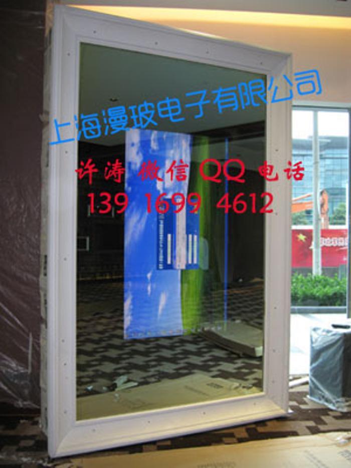 镜子电视透明玻璃/镜面视屏透明玻璃/镜面电视透明玻璃