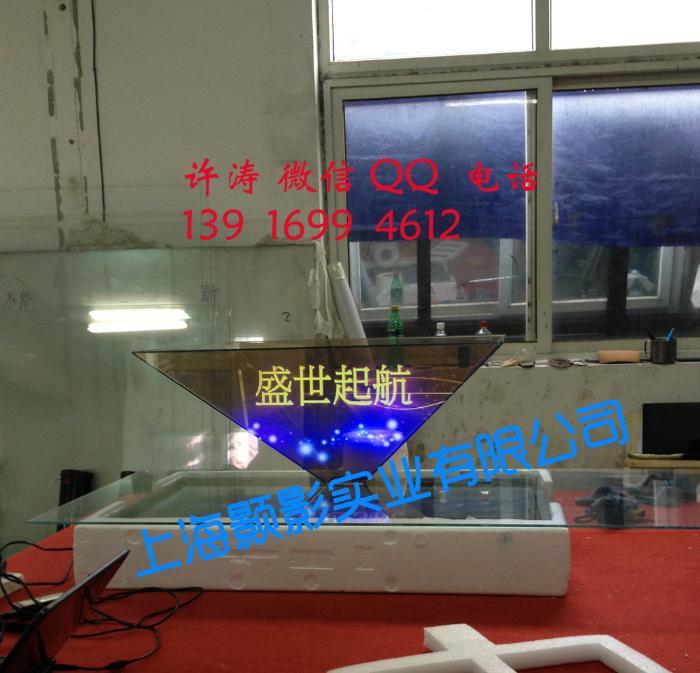 无缝拼接全息投影幻影成像专用玻璃金字塔(360度 270度 180度)-光学级别