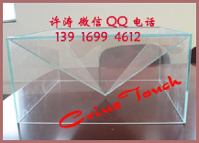 360度/360°无缝拼接全息投影幻影成像玻璃金字塔/玻璃柜-光学级别