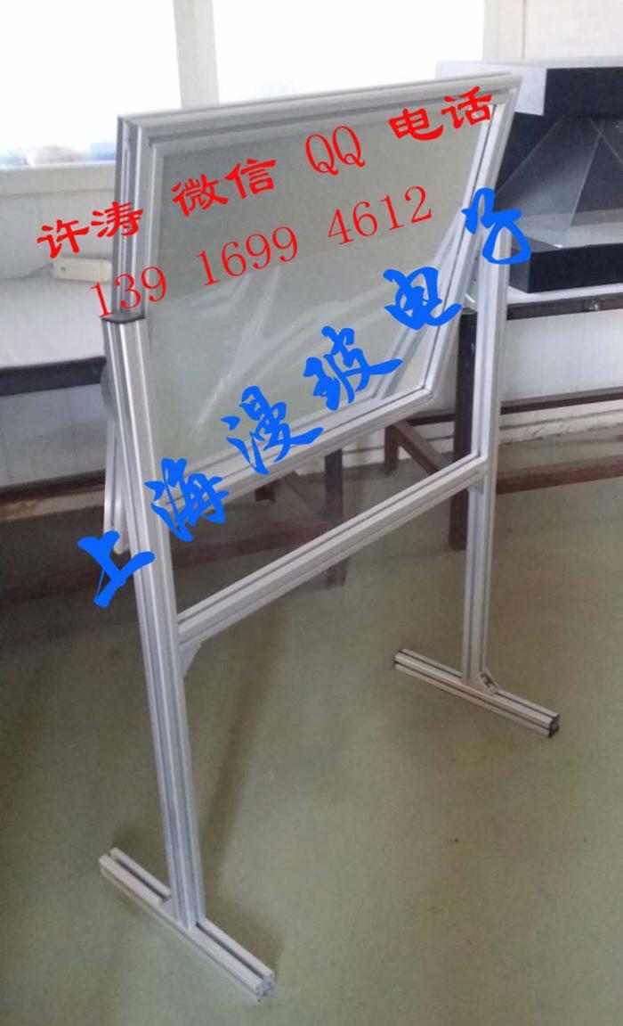 投影仪背投专用前镀膜反射镜/高反射镜/镀铝反射镜/反射镜