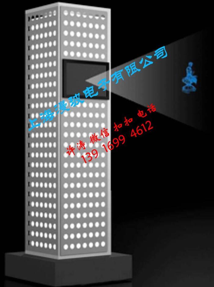 空中动态影像幻影成像系统