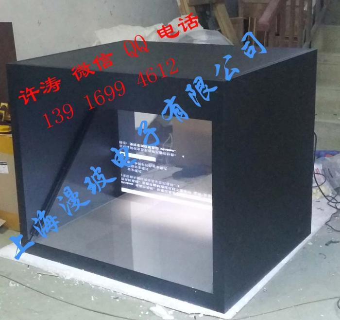 180度/180holo全息投影幻影成像设备/全息箱/全息展览展示柜/3D立体展示