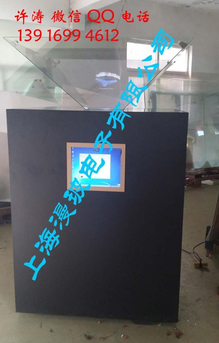 360度/360holo全息投影幻影成像设备/全息箱/全息展览展示柜/3D立体展示