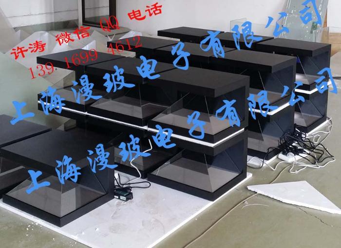 270度/270holo全息投影幻影成像设备/全息箱/全息展览展示柜/3D立体展示
