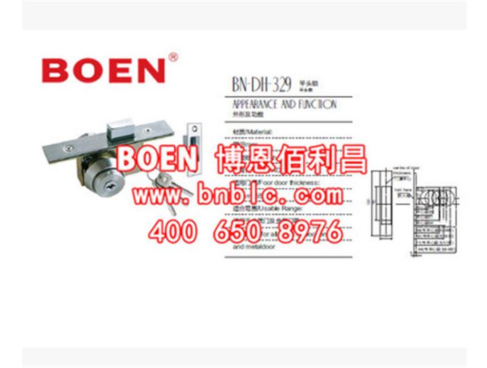 BOEN博恩型材门锁,BN-329平头地弹簧有框门专用地锁,质保五年!