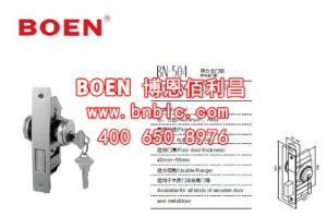BOEN博恩型材门专用门锁 BN-504