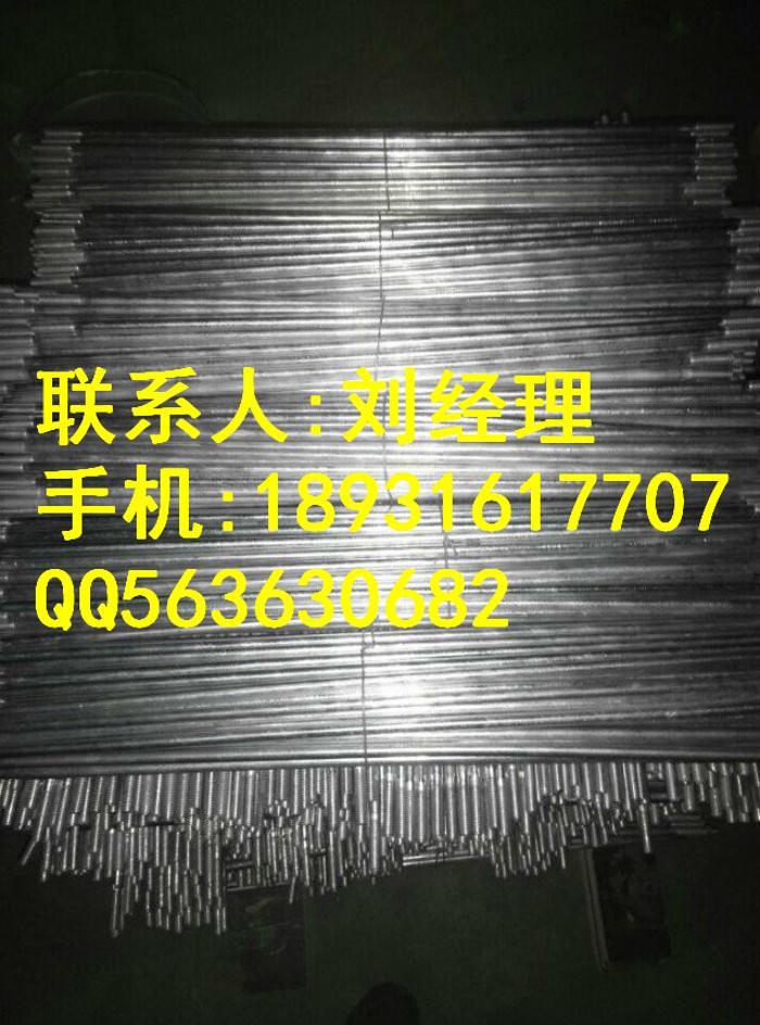 厂家直销钢结构拉杆,热镀锌拉条,本色撑杆 可根据要求定制,质量一流